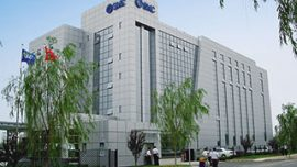 China Technical Center